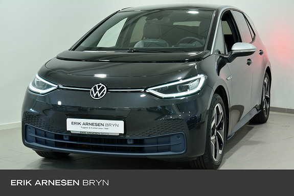 Volkswagen ID.3 1st plus ACC, Keyless, navi++  2021, 6100 km, kr 334900,-
